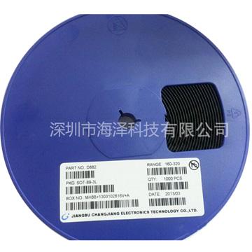 长电CJ贴片三极管 D882 晶体管图片一