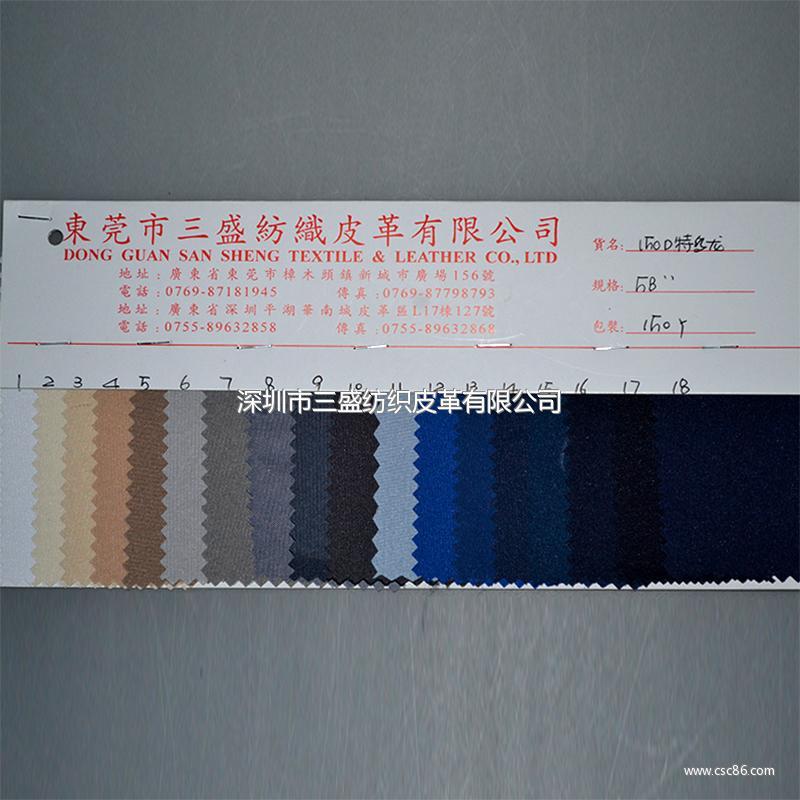 厂家直销 150DPU 春亚纺 箱包面料图片二