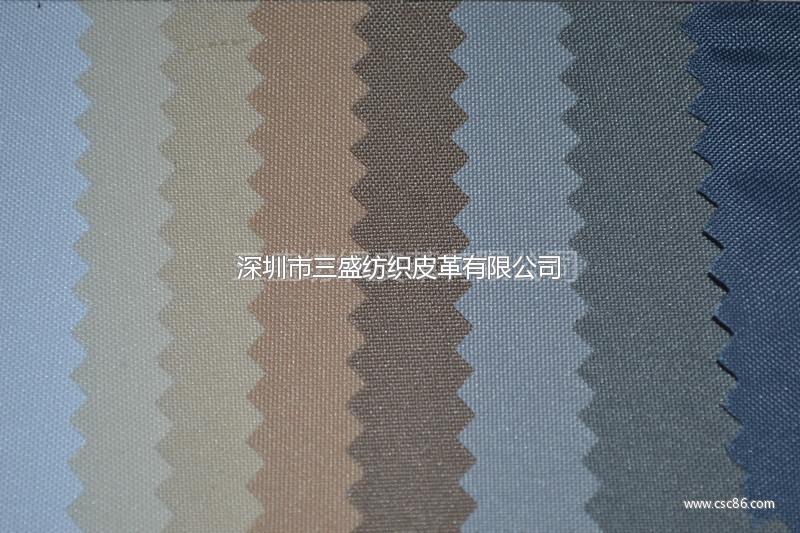 厂家直销 150DPU 春亚纺 箱包面料图片三