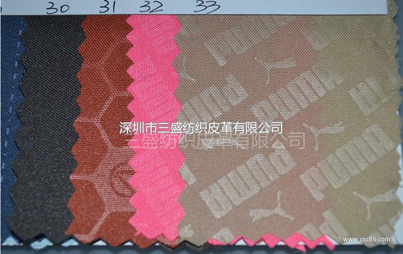 厂家直销 150DPU 春亚纺 箱包面料图片四