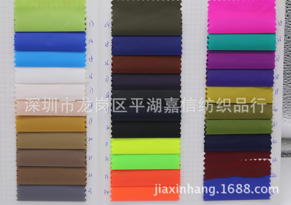 20D高密进口尼龙+防水防绒环保固色 棉服羽绒服风图片二