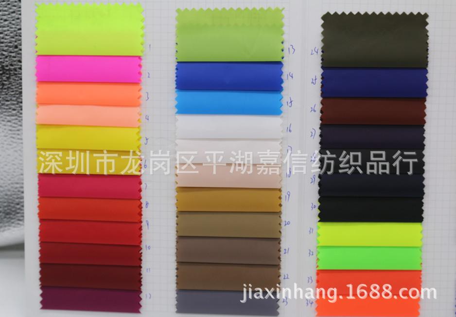 20D高密进口尼龙+防水防绒环保固色 棉服羽绒服风图片三
