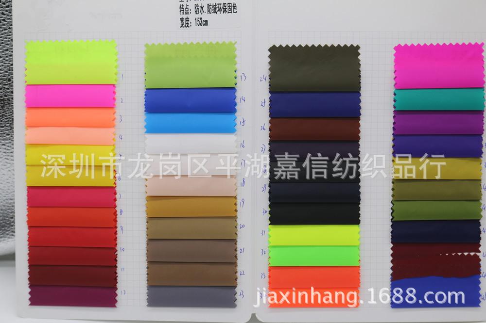 20D高密进口尼龙+防水防绒环保固色 棉服羽绒服风图片一