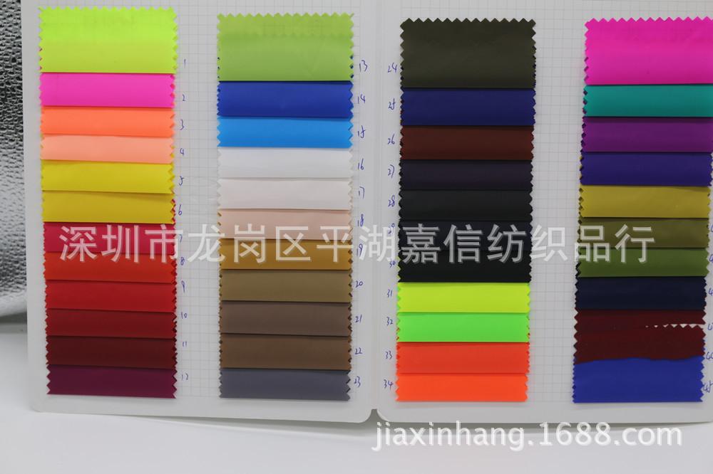 20D高密进口尼龙+防水防绒环保固色 棉服羽绒服风图片四