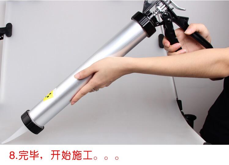 结构胶枪 软胶枪 结构胶枪包邮 软胶枪 结构胶枪图片十三