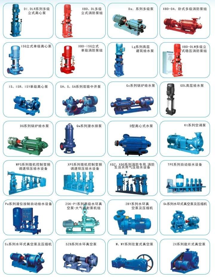 DL型立式多级单吸离心泵图片三
