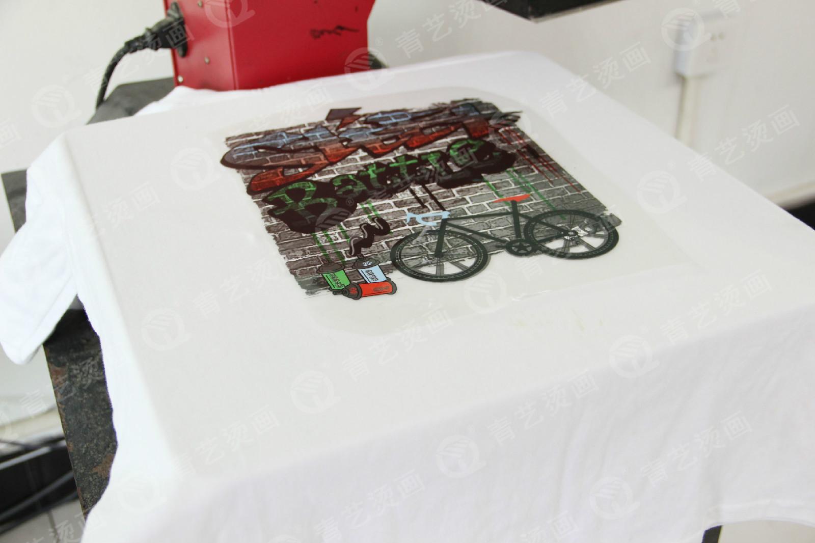 DIY个性T恤烫画图片四