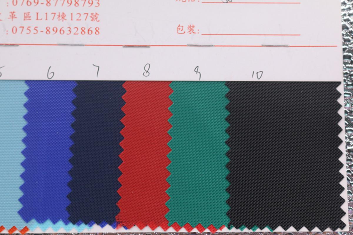工厂直销 供应高质量现货420D加密PU涤纶牛津布图片二