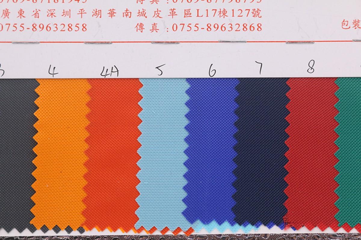 工厂直销 供应高质量现货420D加密PU涤纶牛津布图片五