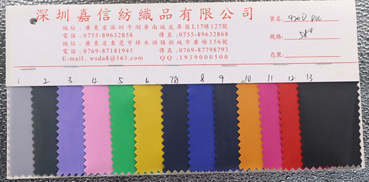 热销涤纶箱包面料 厂家直销420DPVC牛津布 钻图片二