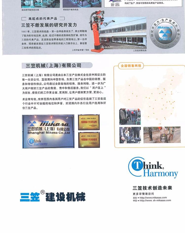 三笠大口径水泵QP-602手启图片五