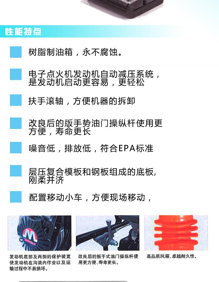 三笠内燃式冲击夯MT-72FW图片三