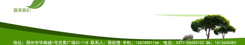 净玉源净水机粉色 GYY-RO108(外四内二级)图片十四