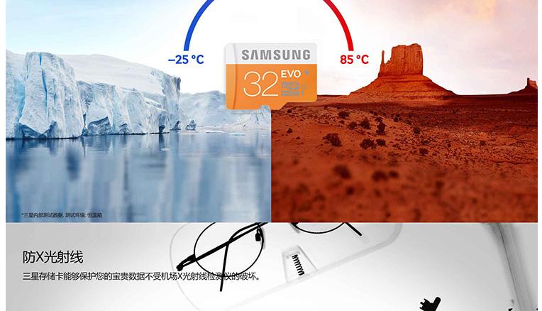 三星 32GB Class10 TF存储卡图片七