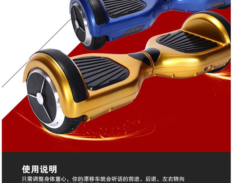 工厂直销 自平衡电动扭扭车两轮滑板车图片三
