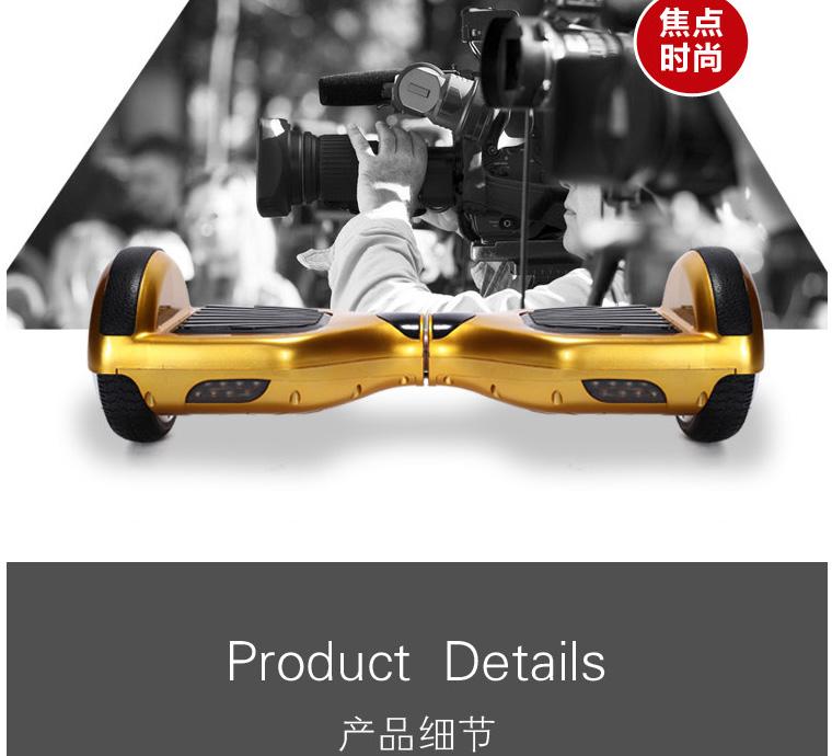 工厂直销 自平衡电动扭扭车两轮滑板车图片五