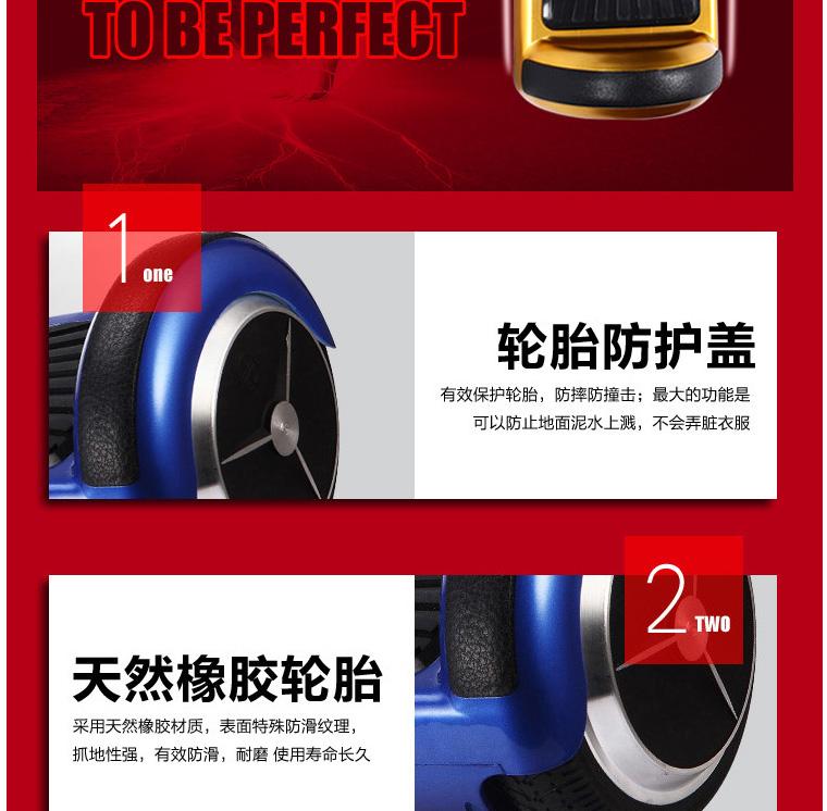 工厂直销 自平衡电动扭扭车两轮滑板车图片七