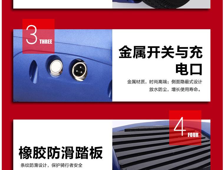 工厂直销 自平衡电动扭扭车两轮滑板车图片八