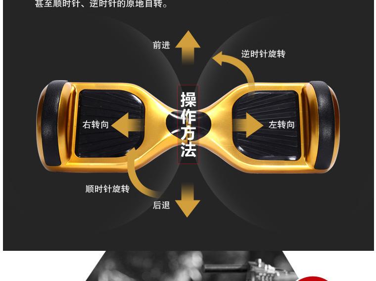 工厂直销 自平衡电动扭扭车两轮滑板车图片四
