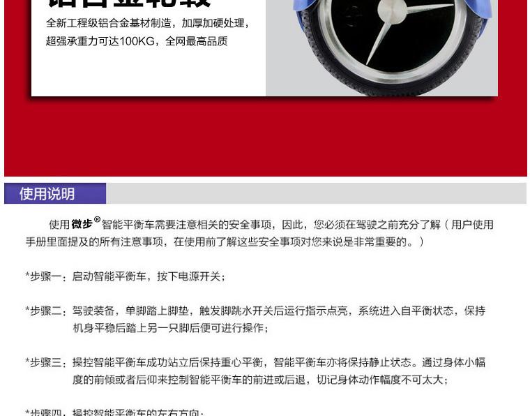 工厂直销 自平衡电动扭扭车两轮滑板车图片十