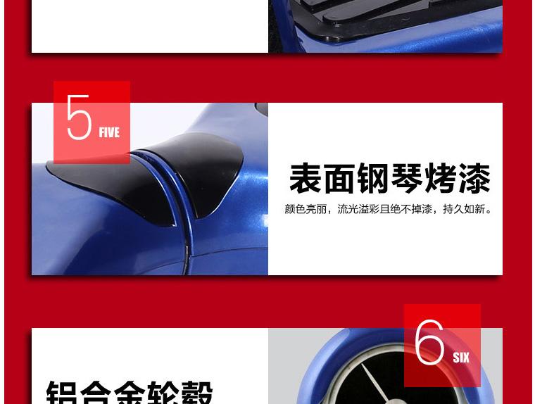 工厂直销 自平衡电动扭扭车两轮滑板车图片九