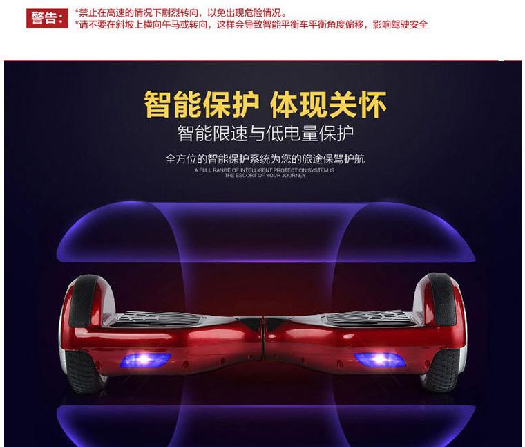 工厂直销 自平衡电动扭扭车两轮滑板车图片十二