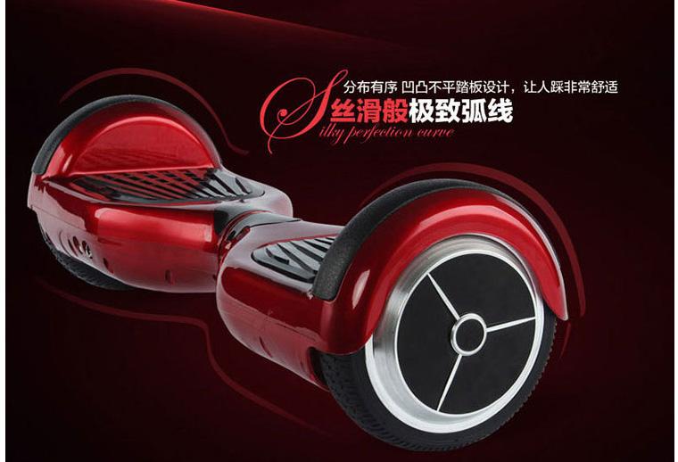 工厂直销 自平衡电动扭扭车两轮滑板车图片十七