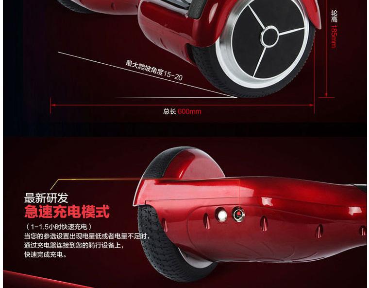 工厂直销 自平衡电动扭扭车两轮滑板车图片十六