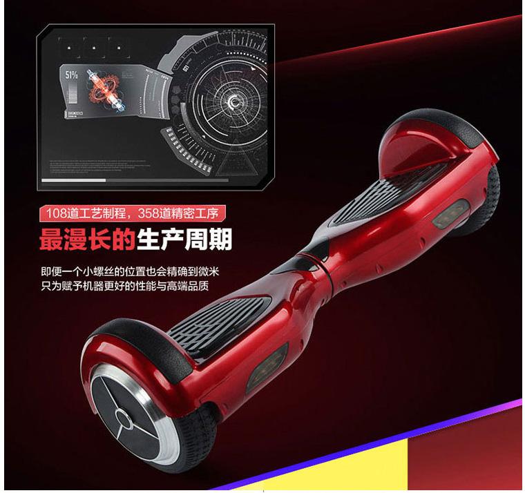 工厂直销 自平衡电动扭扭车两轮滑板车图片十八