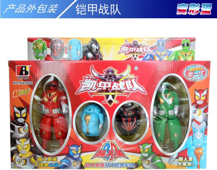 变形蛋4只装铠甲战队 奥特蛋儿童玩具套装 奥特曼咸图片二