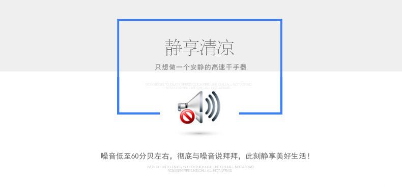 AIKE艾克∮高速干手器 单面干手←机AK2630T图片四