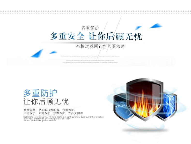 AIKE艾克高速干手器 单面干手机AK2630T图片九