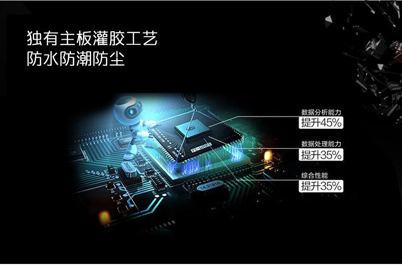 AIKE艾克高速干手器 单面干手机AK2630T图片十二