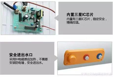 百威皇磁能电热水器H11S6图片八
