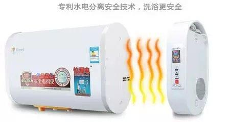 百威皇磁能电热水器H11S6图片五