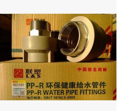 精品PPR管材管件图片一