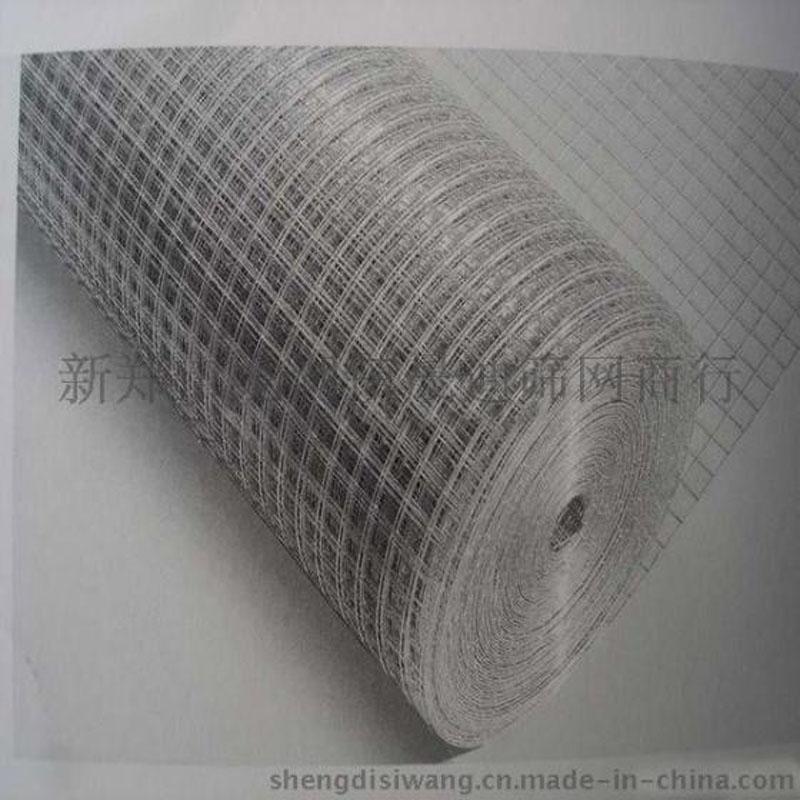 晟迪电焊网巻 电焊网直销门市---华南城晟迪筛网图片三