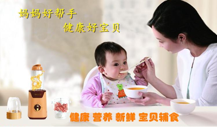 台湾家家户户宝宝婴儿辅食料理机果汁高熊豆浆绞肉好富图片二