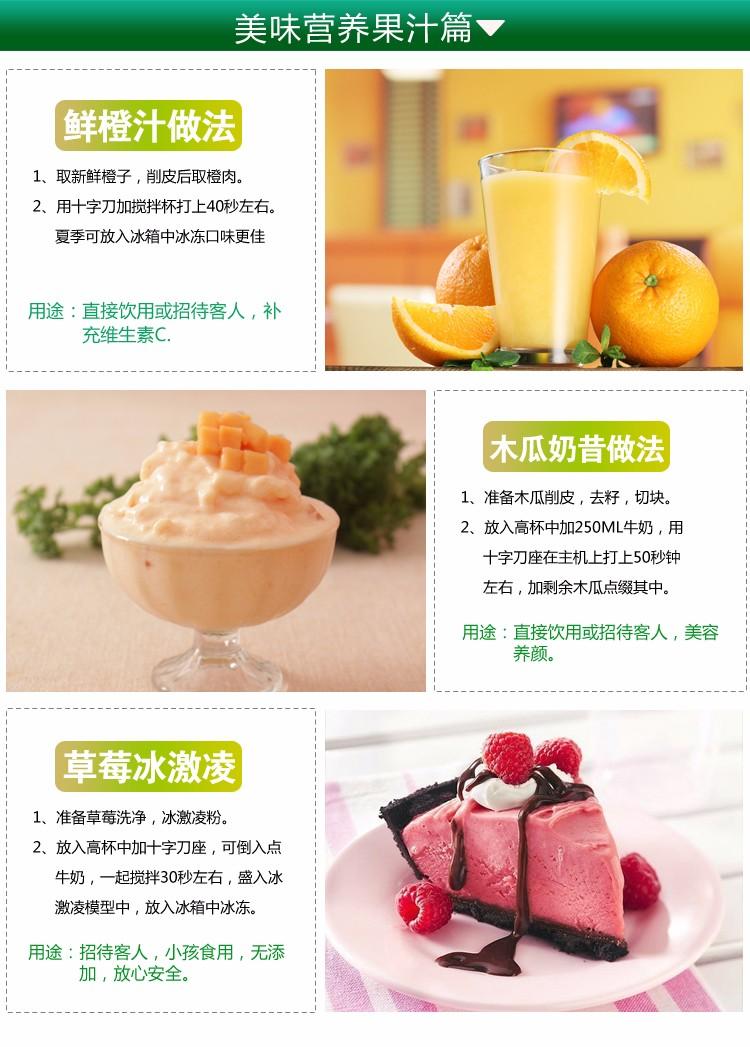 台湾家家户户宝宝婴儿辅食料理机果汁高熊豆浆绞肉好富图片十