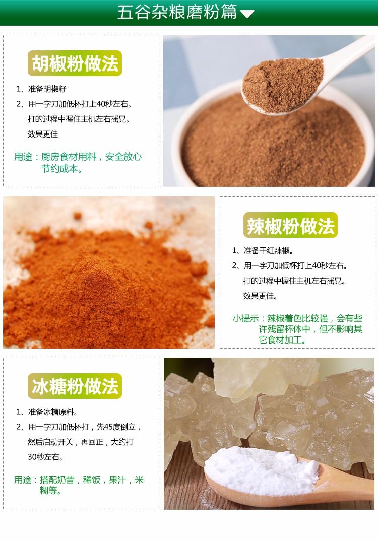 台湾家家户户宝宝婴儿辅食料理机果汁高熊豆浆绞肉好富图片十一