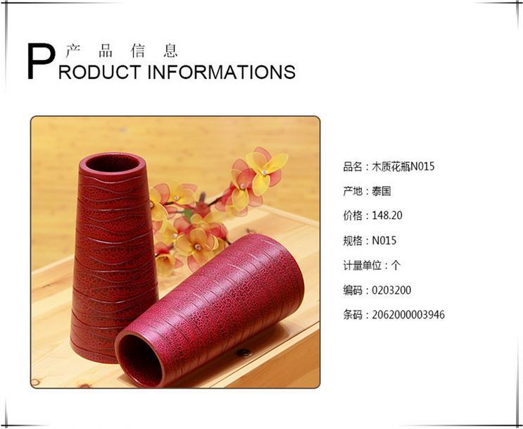 【泰国进口】木质工艺品 创意木质花瓶图片一