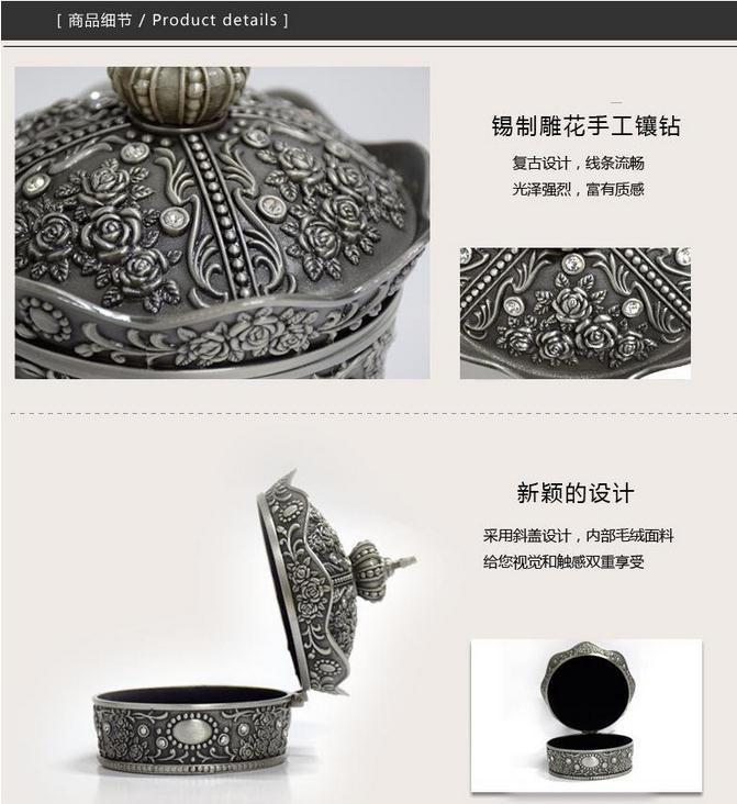 【俄罗斯】皇冠首饰盒图片五