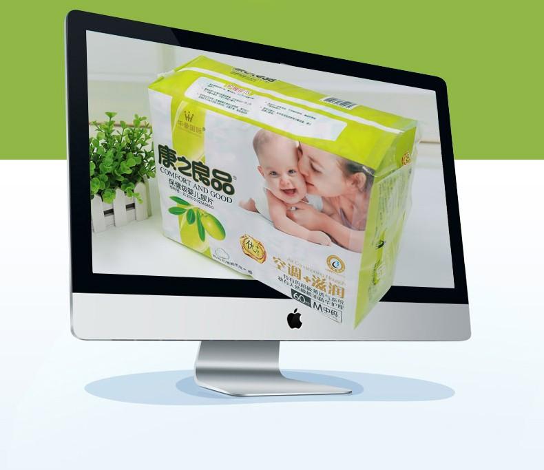 正品康之良品婴儿宝宝纸尿片超薄款干爽透气大包尿不湿图片三