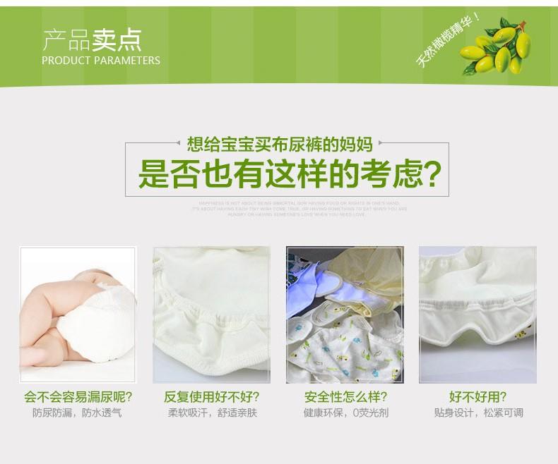正品康之良品婴儿宝宝纸尿片超薄款干爽透气大包尿不湿图片八