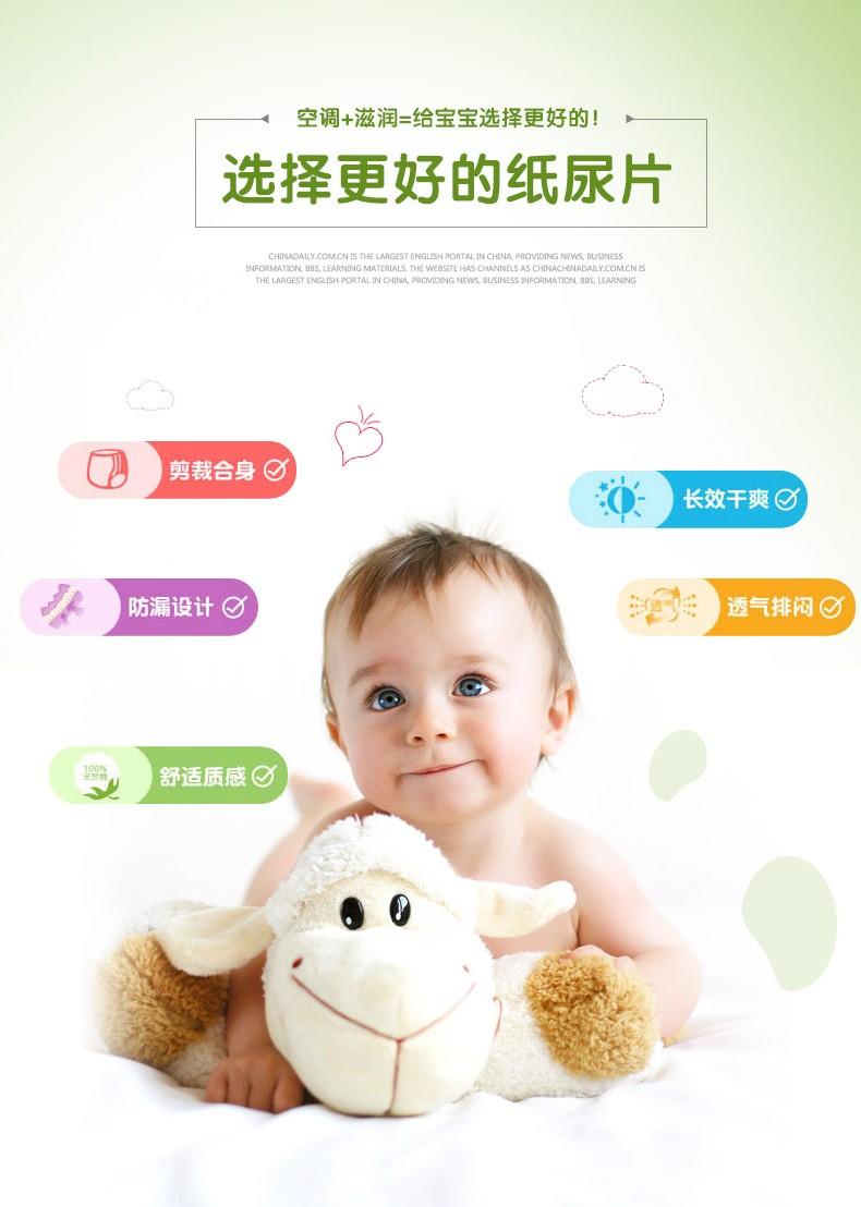 正品康之良品婴儿宝宝纸尿片超薄款干爽透气大包尿不湿图片十三