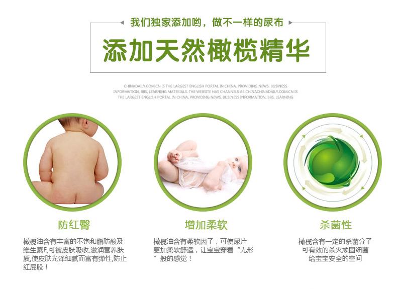 正品康之良品婴儿宝宝纸尿片超薄款干爽透气大包尿不湿图片十