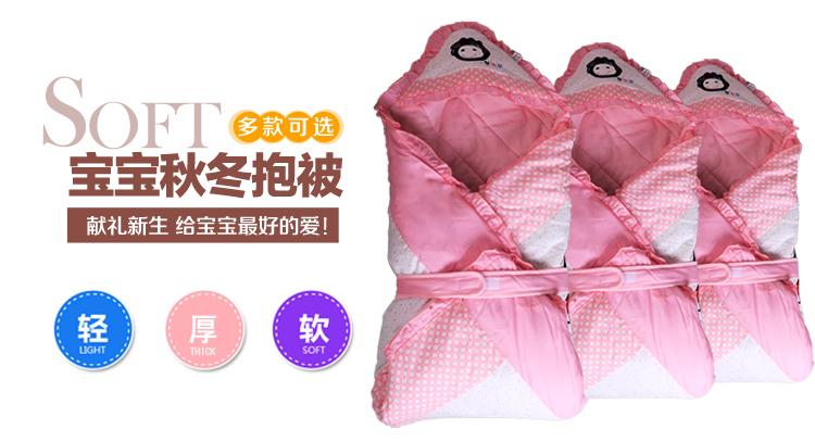 婴比迪婴儿带内胆抱被纯棉包被抱毯新生儿宝宝空调被秋图片一
