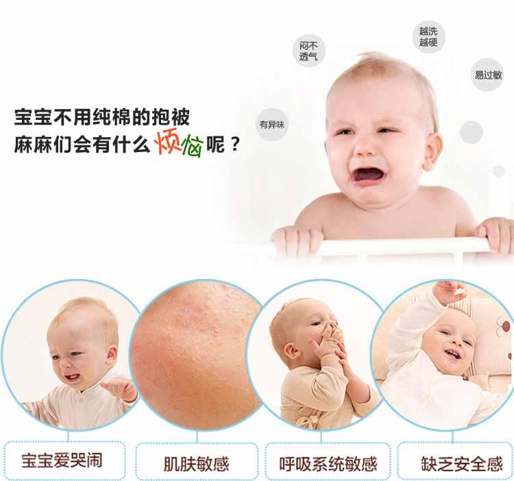 婴比迪婴儿带内胆抱被纯棉包被抱毯新生儿宝宝空调被秋图片九