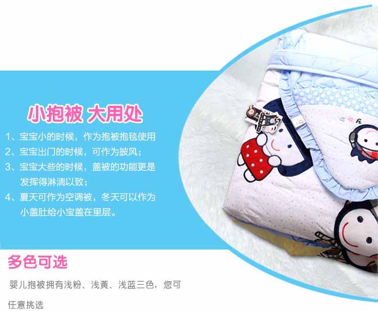 婴比迪婴儿带内胆抱被纯棉包被抱毯新生儿宝宝空调被秋图片十