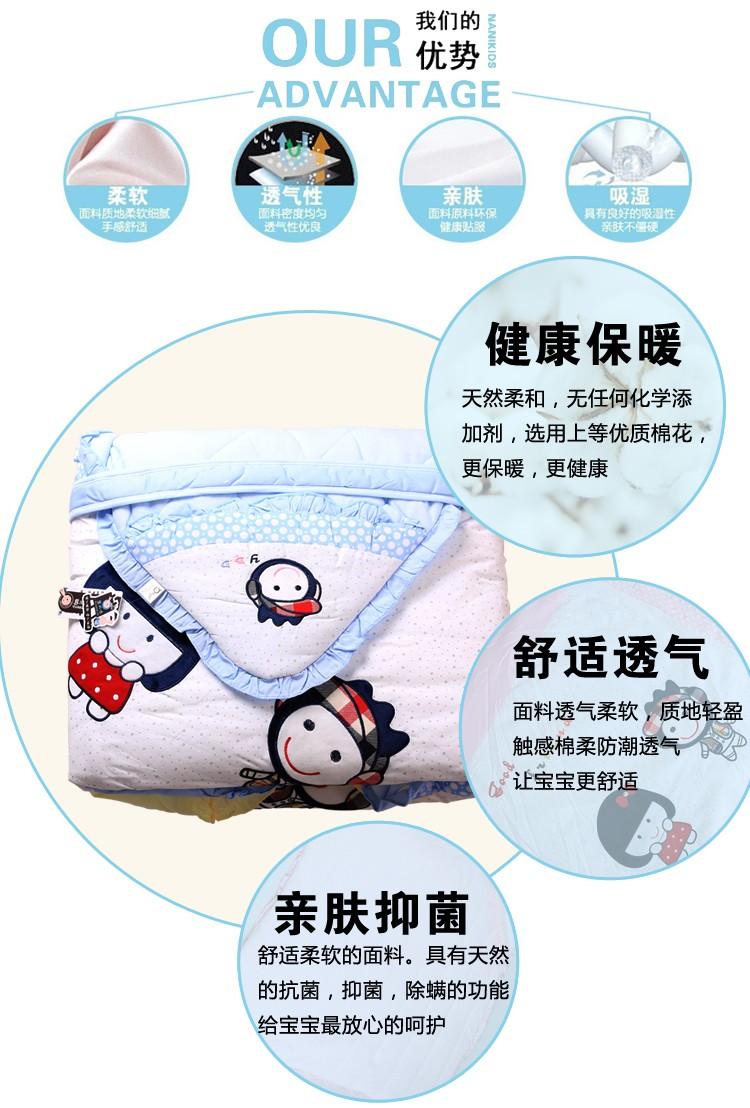 婴比迪婴儿带内胆抱被纯棉包被抱毯新生儿宝宝空调被秋图片七